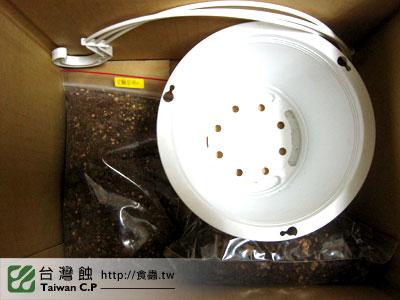 台灣蝕-1210-出貨品管-3.jpg