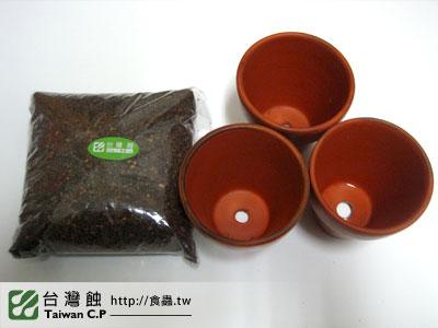 台灣蝕-0103-蔡先生出貨品管-1.jpg