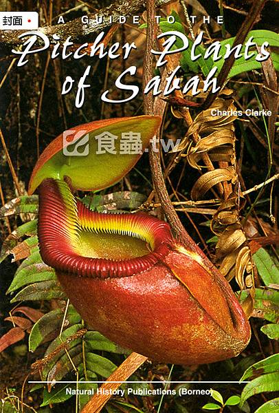 台灣蝕-食蟲書籍-Pitcher-Plants-of-Sabah-封面.jpg