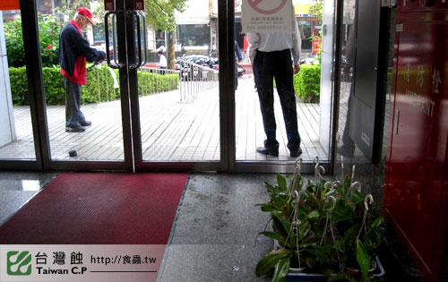 台灣蝕-1021南軟展售會-01.jpg
