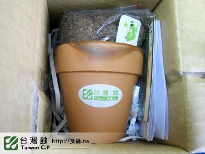 台灣蝕-1229-傅先生出貨品管-2.jpg
