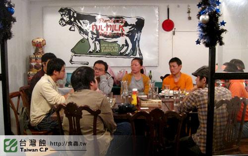 TCP1食蟲交流會-24-台灣蝕.jpg