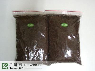台灣蝕-0103-陳先生出貨品管-1.jpg