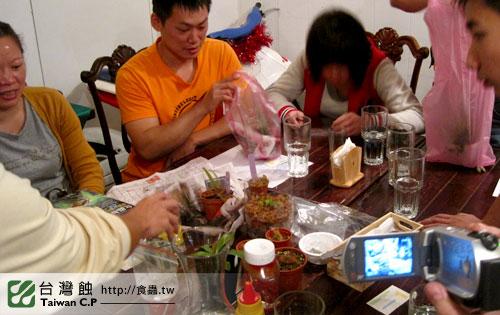 TCP1食蟲交流會-08-台灣蝕.jpg