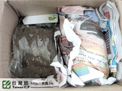 台灣蝕-0221-劉小姐出貨品管-2.jpg