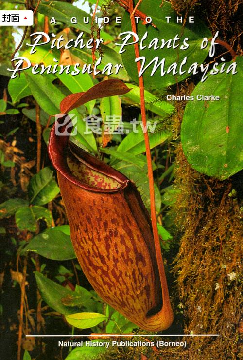 台灣蝕-食蟲書籍-Pitcher-Plants-of-Peninsular-Malaysia-封面.jpg