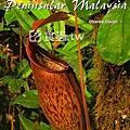 台灣蝕-食蟲書籍-Pitcher-Plants-of-Peninsular-Malaysia-封面.jpg