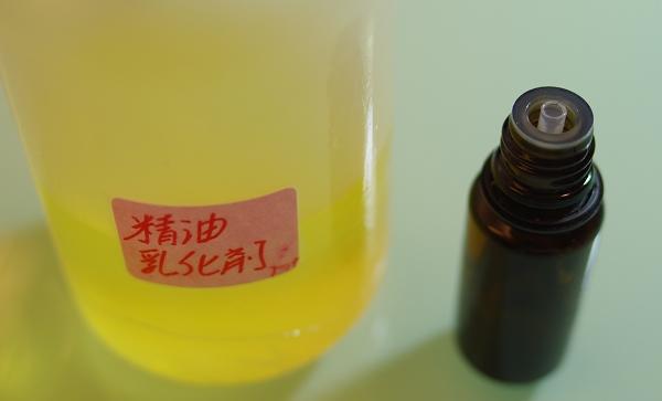 精油與乳化劑 IMGP6536