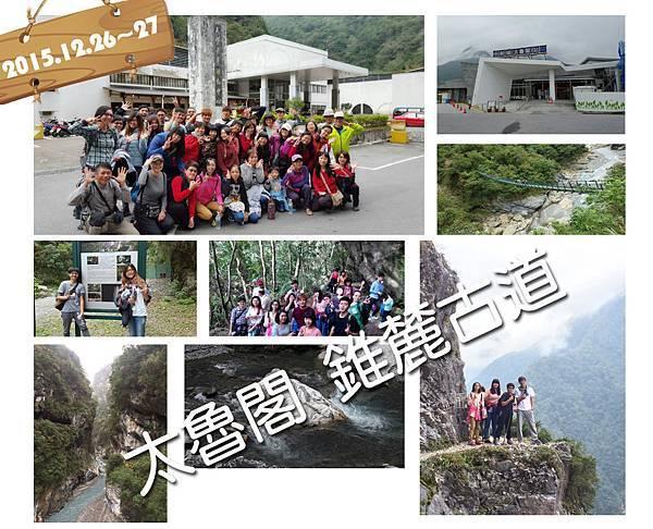taroko national_01.jpg