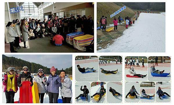 天山度假滑雪場.jpg