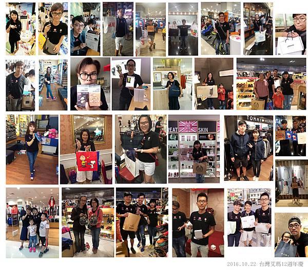 20161022週年慶_戰利品01.jpg