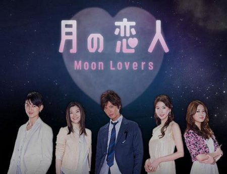 moon lovers.jpg
