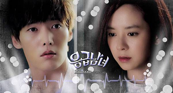 emergency couple5