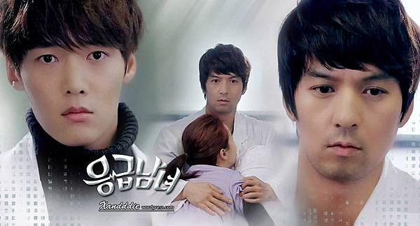 emergency couple6