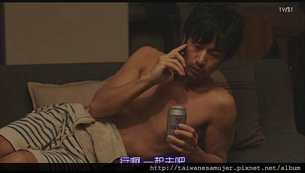 [Nishinoyukihiro_No_Koi_To_Bouken]06