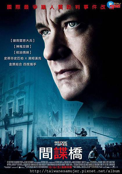 Bridge of Spies-1
