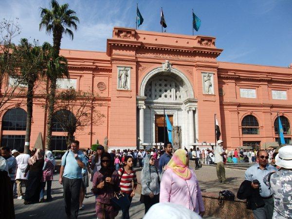 Egyptian museum.jpg