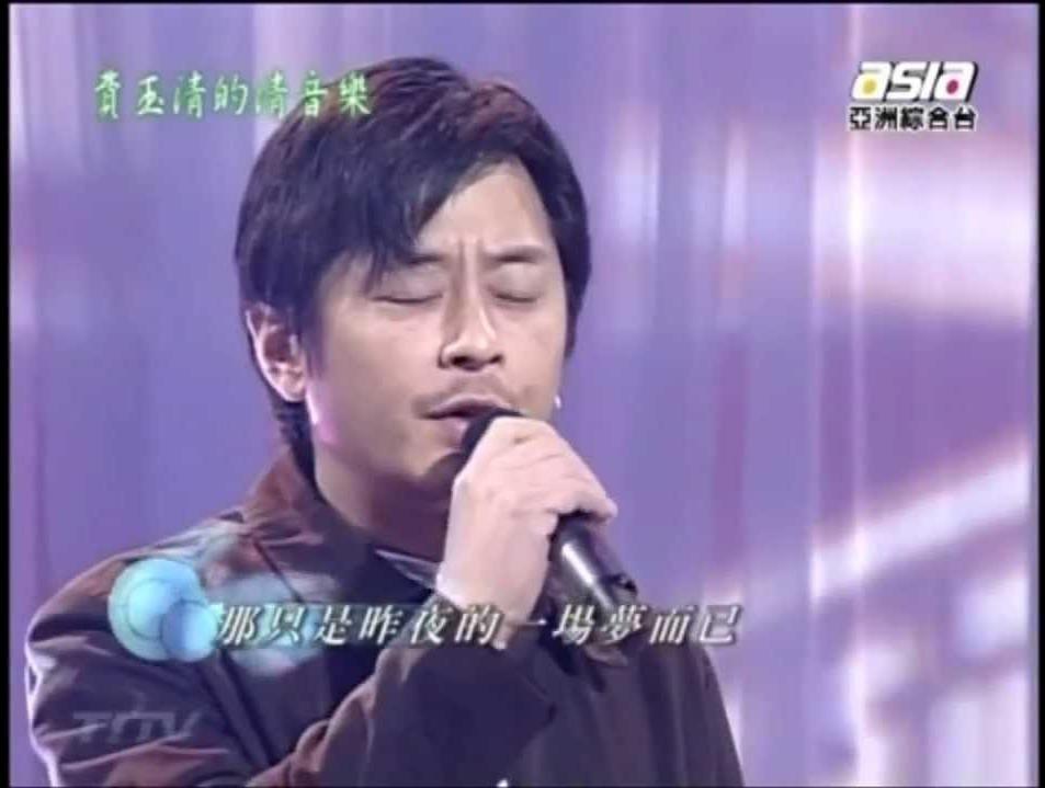 01.一場遊戲一場夢