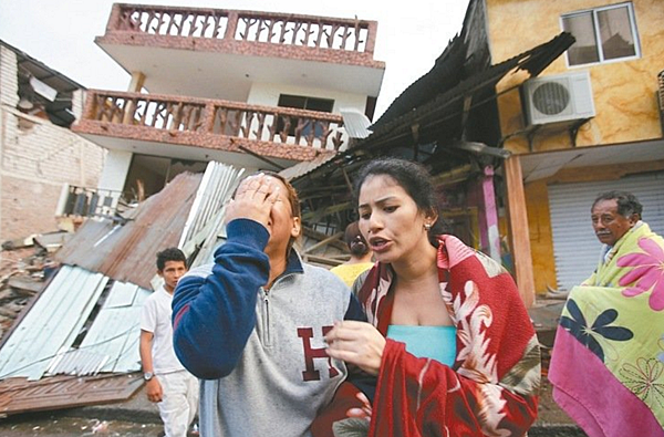厄瓜多7.8強震