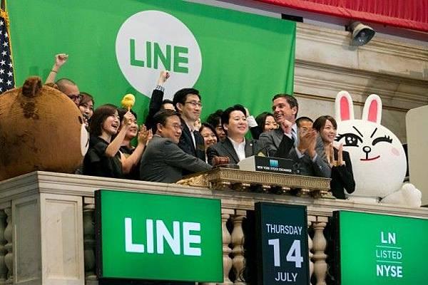 Line.IPO