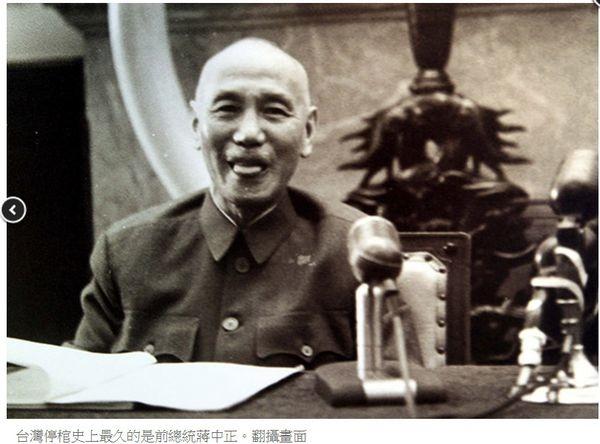 先總統蔣公誕辰紀念日