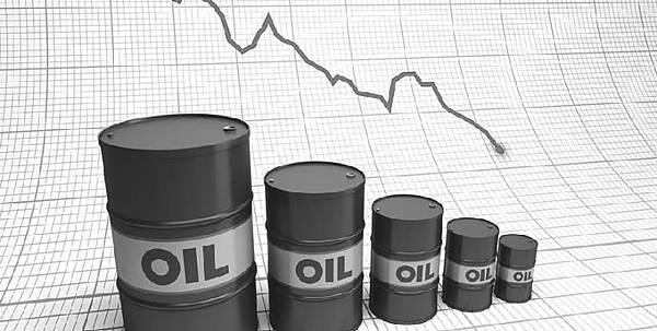oil.down