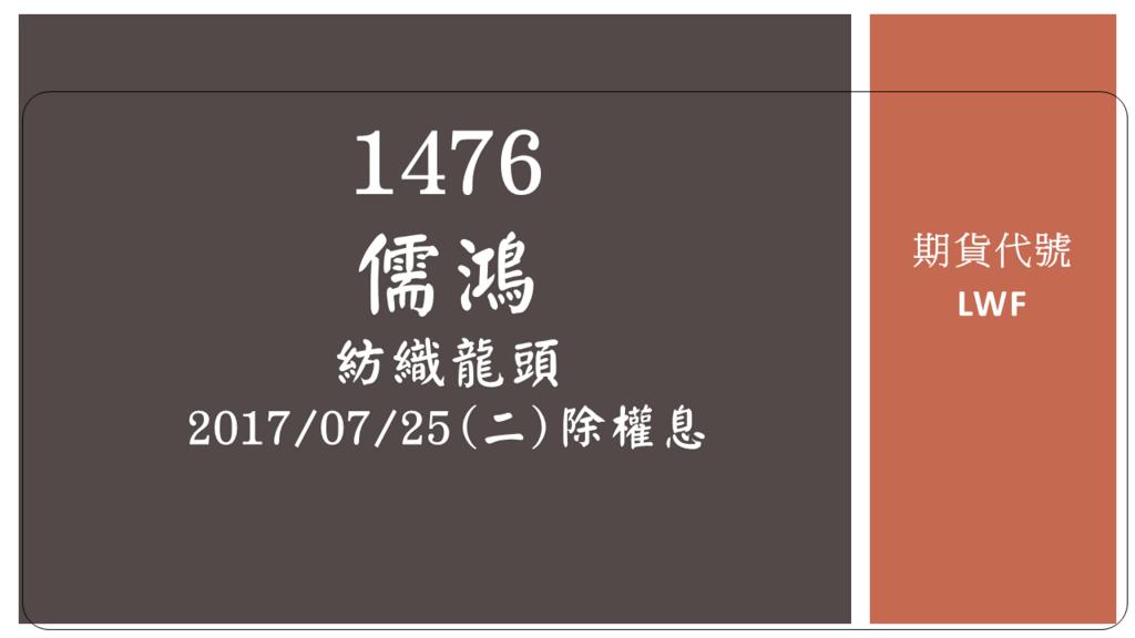 投影片19.PNG