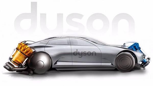 dyson.電動車