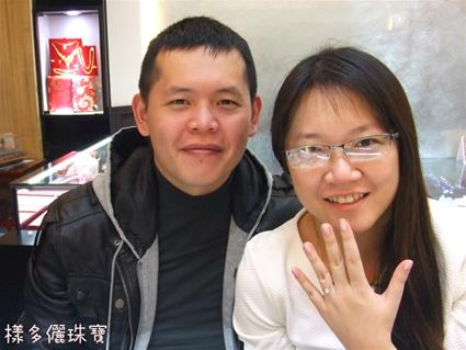 求婚幸福見證1