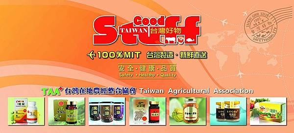 201410-EX01-01-背版海報-270X120CM-原尺寸-S