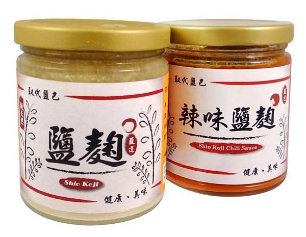 原味+辣味鹽麴-s.jpg