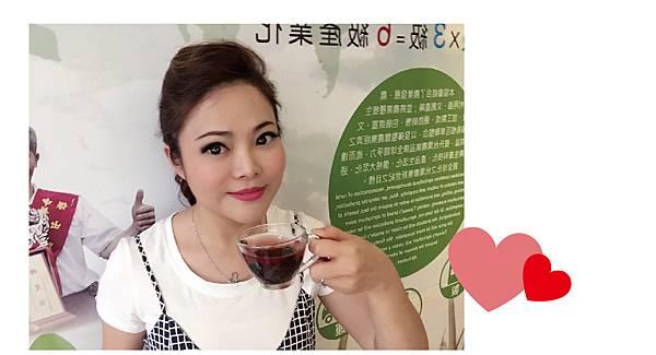 黑豆Blog開箱文-01.jpg
