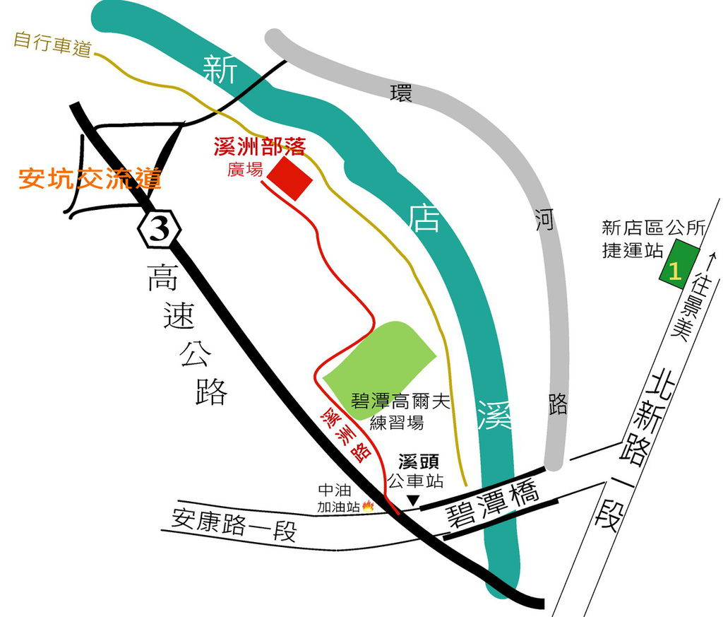 溪洲部落地圖.jpg