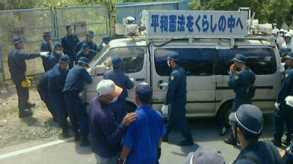 高江0722宣傳車(沖繩時報).jpg
