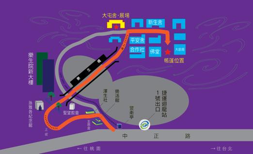 海筆子樂生帳篷地圖.png