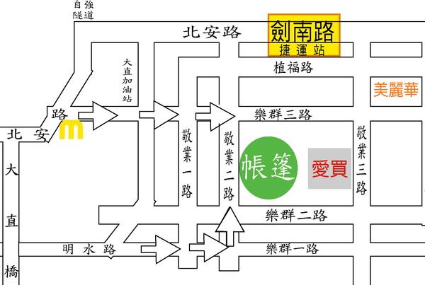 大直帳篷位置DM map.jpg
