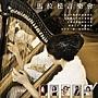 Harp 100 poster1.jpg