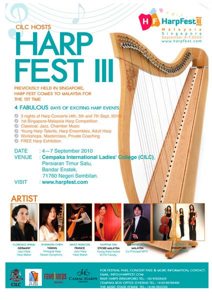 harpfest