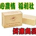 shop_soap_b.jpg