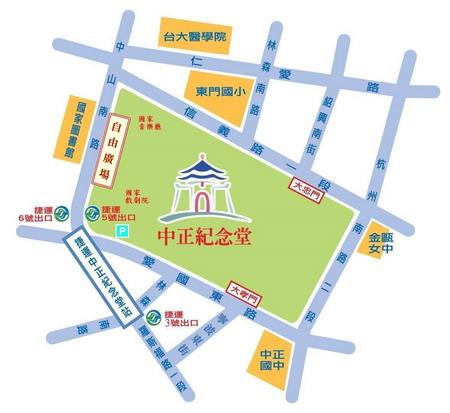 中正紀念堂位置圖