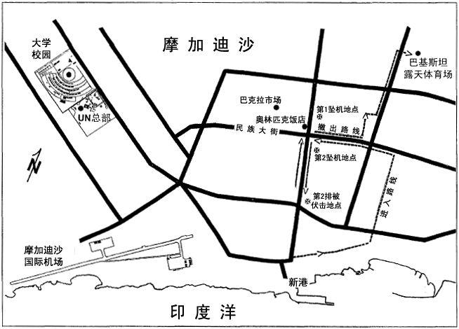 圖1:摩加迪沙地圖和A連2排的行進路線.jpg