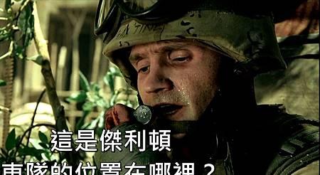 12134通訊兵史考帝•傑利頓.jpg