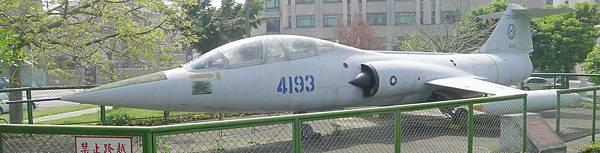 F-104G星式戰鬥機 (2)
