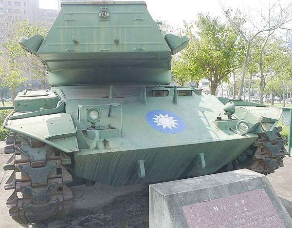 M41輕型坦克 (7)