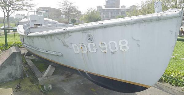 開陽艦小艇 (2)