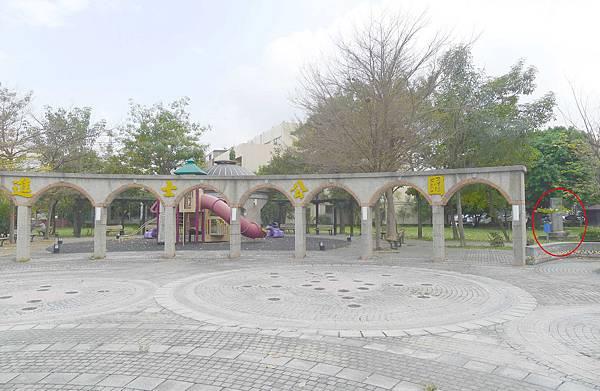 412台中市大里區進士公園 (1)