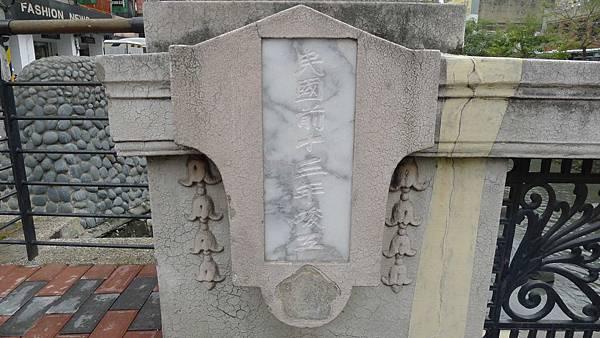 400台中市中山路與綠川橋梁:1898年新盛橋 (8)