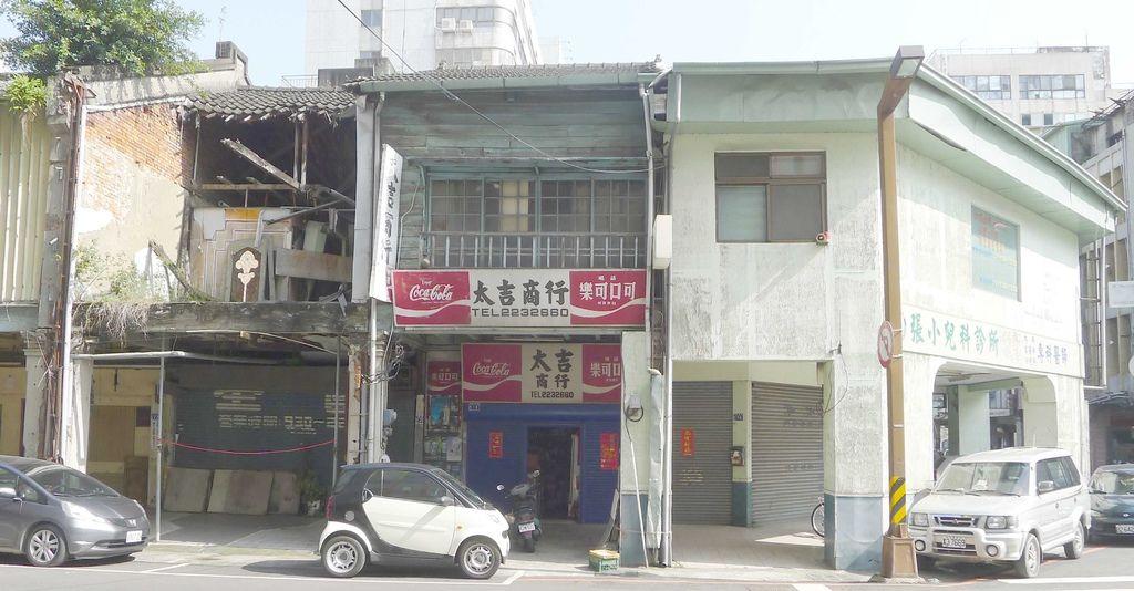 400台中市中區市府路18號:太古商行 (1)