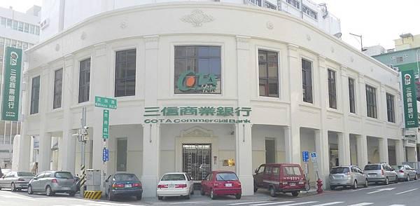 400台中市中區市府路59號:三信商業銀行 (1)
