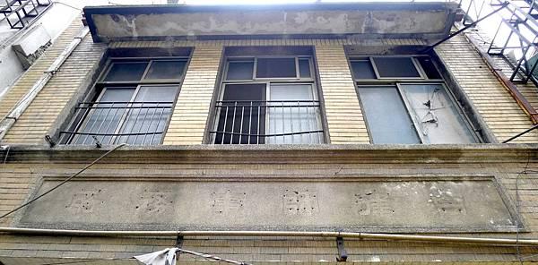 400台中市中區民族路35號:白律師事務所 (2)
